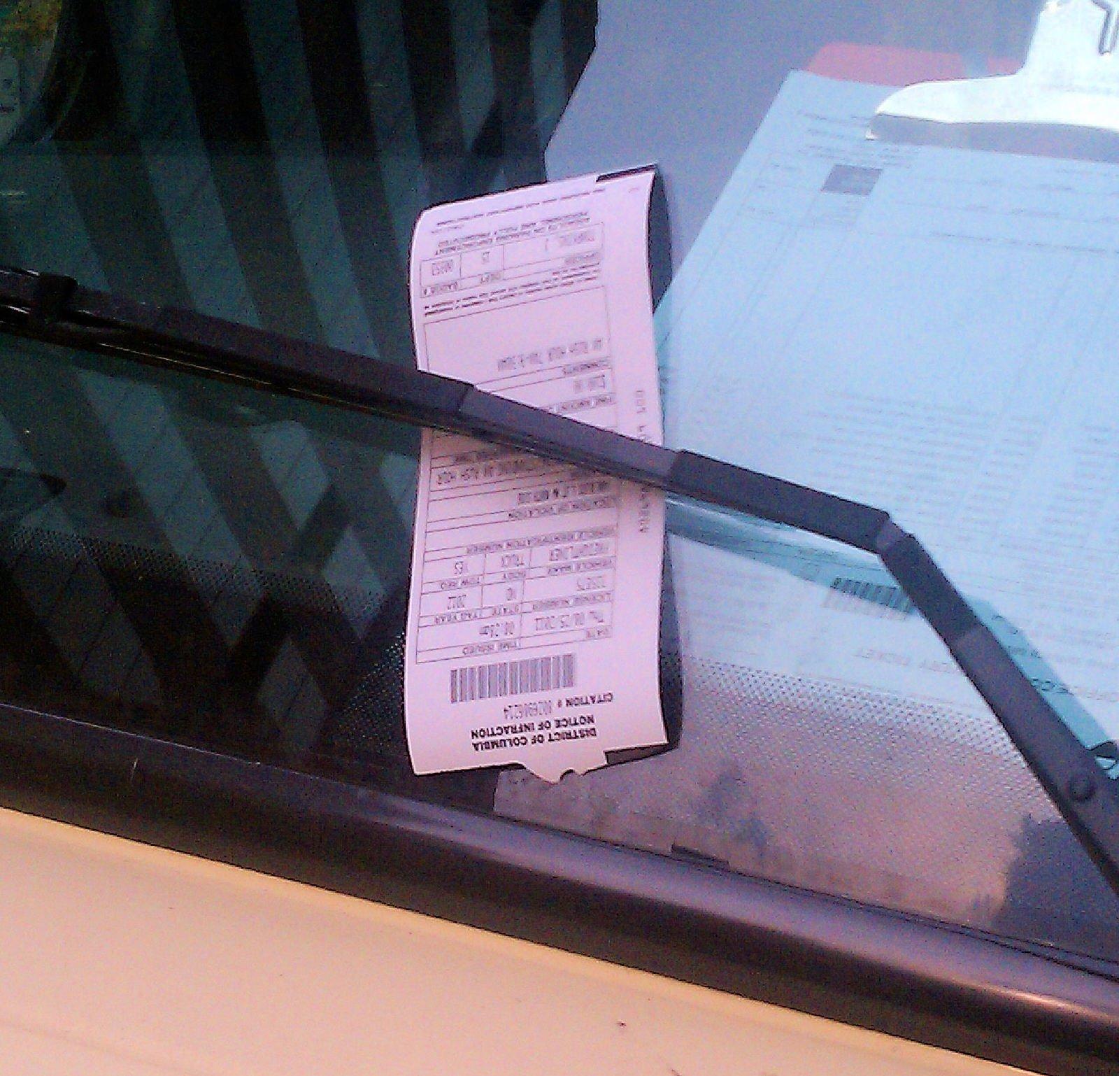 罰單不可怕,可怕的是瞎心煩 |