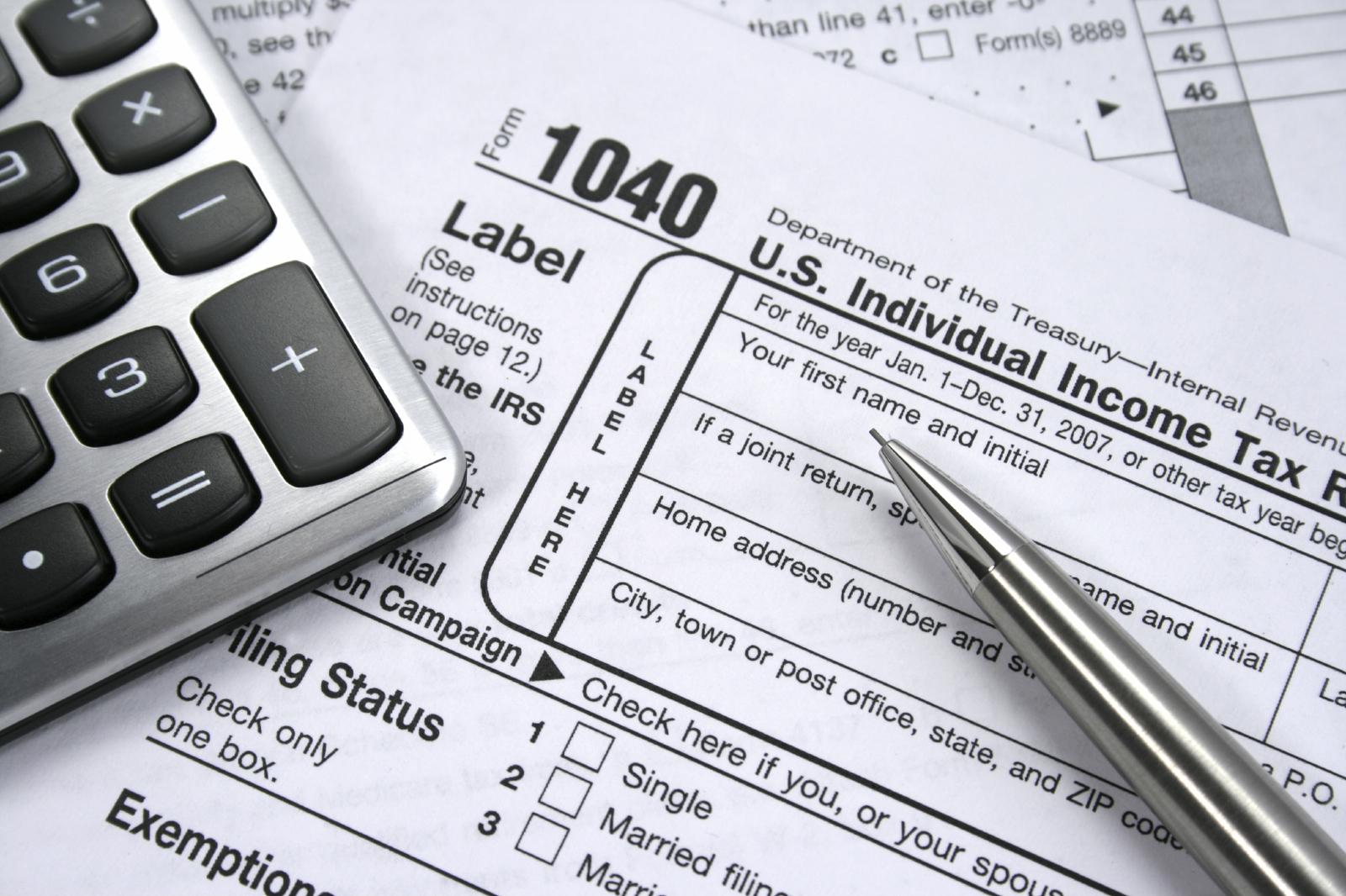 美國個人所得稅入門科普【2017年度】