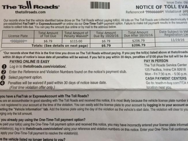 不小心开上付费道路要罚多少钱?无心之过也会被罚吗?
